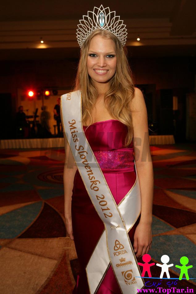 خوشگل ترین دختر اسلواکی انتخاب شد