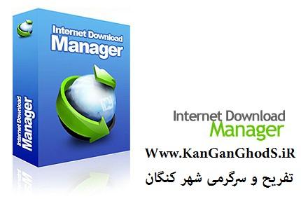 http://s3.picofile.com/file/7398288602/logo.jpg