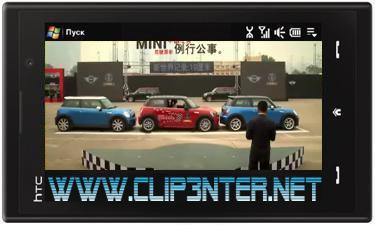 996 کلیپ رکورد جدید گینس در پارک میلیمتری ماشین