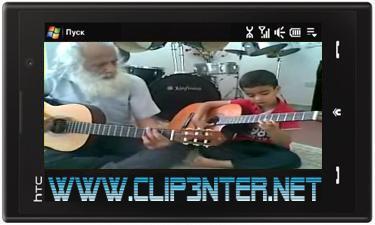 1001 کلیپ نوه و پدربزرگ گیتاریست