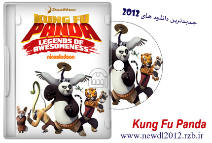 http://s3.picofile.com/file/7399175371/Kung_Fu_Panda_Legends_of_Awesomeness.jpg