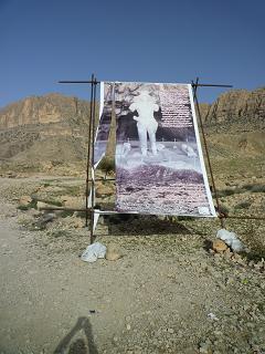 پلاکارد درباره غار و تندیس شاهپور