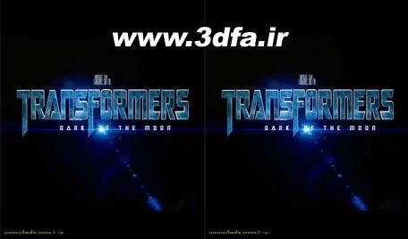 transformers 3 dark of the moon 3d | تبدیل شوندگان 3 سه بعدی پهلو به پهلو با لینک مستقیم
