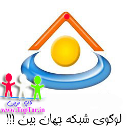 لوگوی شبکه استانی چهار محال بختیاری / سایت تاپ ترین