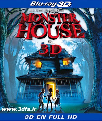 Monster House 3D Cover | عکس انیمیشن سه بعدی خانه هیولا 3 بعدی