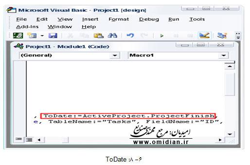 آموزش تصویری مایکروسافت پراجکت (Ms Project) - قسمت هفتم(آخر) + MSP