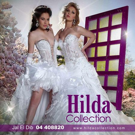 لباس نامزدی 2012