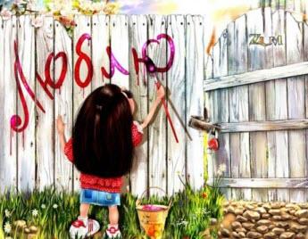 اس ام اس و جمله های زیبا در مورد یاد کردن تیر ۹۱