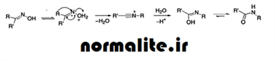 http://s3.picofile.com/file/7405995478/beckmann_rearrangement_normalite_ir.png