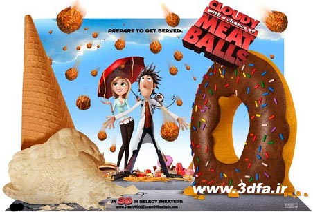 cloudy with a chance of meatballs 3d cover , ابری با احتمال بارش کوفته قلقلی سه بعدی عکس
