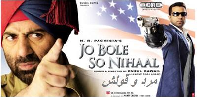 دانلود فیلم هندی مرد و قولش با لینک مستقیم