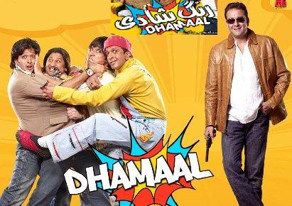 دانلود فیلم هندی رنگ شادی با لینک مستقیم