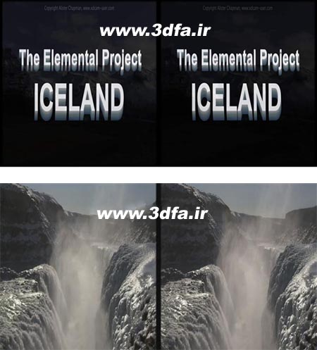 iceland 3d Half sbs | www.3dfa.ir