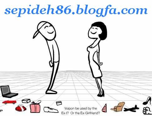 http://s3.picofile.com/file/7408241719/YouEx.jpg
