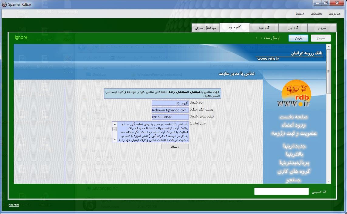 http://s3.picofile.com/file/7409541826/rdb.jpg