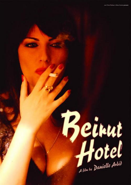 lNVcf دانلود فیلم Beyrouth hotel 2011