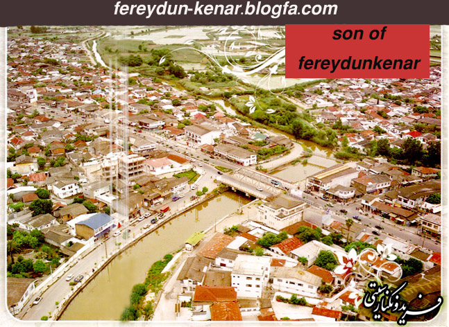 http://s3.picofile.com/file/7411308595/son_of_fereydun_kenar.jpg