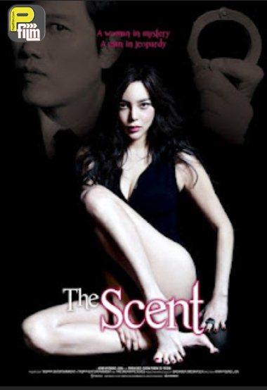 sshot 2012 06 17 18 27 43  دانلود فیلم The Scent 2012