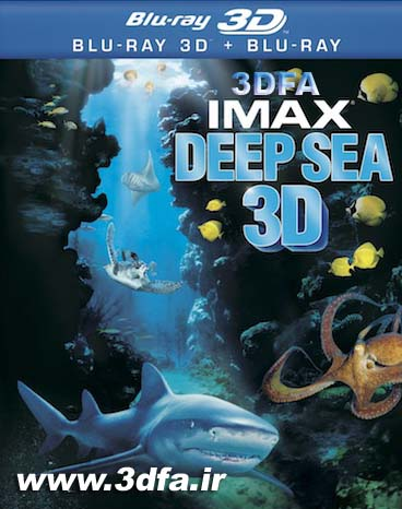 imax deep sea half sbs full hd 1080p bluray