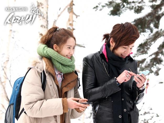 سریال کره ای باران عشق