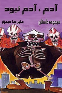 http://s3.picofile.com/file/7413609030/thumb_Untitled_adam_adam_1.jpg