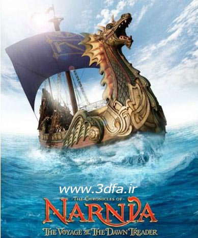 Narnia 3 3d lion half sbs demo trailer,نانیا