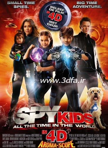 free download spy kids al time in world 3d 4d half sbs bluray