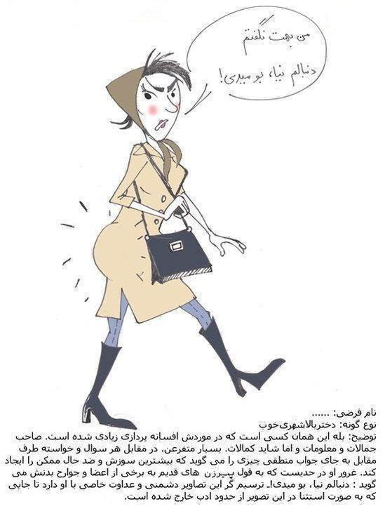 http://s3.picofile.com/file/7415687739/karikator205.jpg
