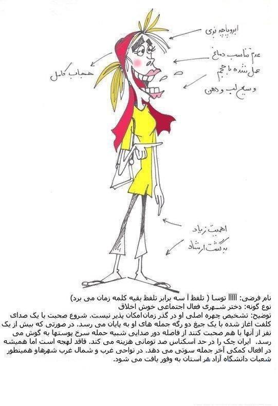 http://s3.picofile.com/file/7415688060/karikator207.jpg