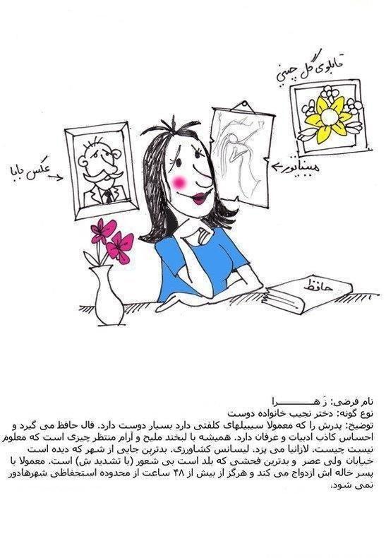 http://s3.picofile.com/file/7415688595/karikator202.jpg