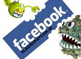 images این 5 چیز را در فیس بوک پست نکنید