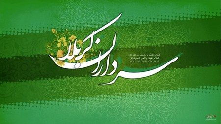 مجموعه مداحی های به مناسبت میلاد امام حسین ع وحضرت عباس ع