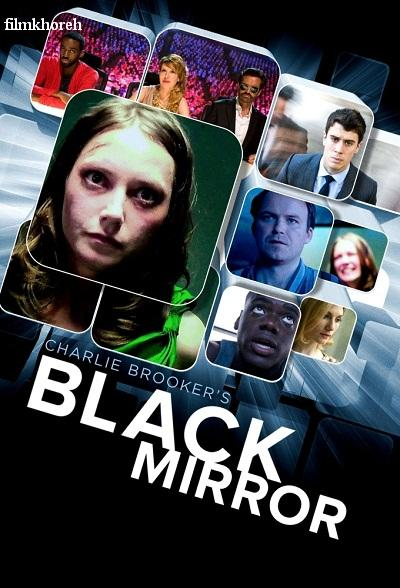 مینی سریال Black Mirror