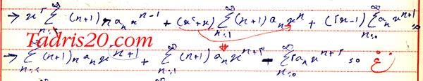 چرا معلم های ریاضی سکته می کنند؟ سایت اساتید ریاضی