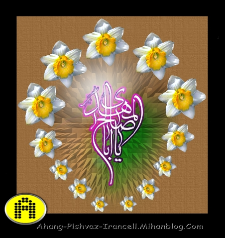 http://s3.picofile.com/file/7419970000/Mehdi_%D8%B9_.jpg