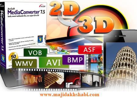 Скачать ArcSoft MediaConverter v8.0.0.16 2012, ENG - ТОРРЕНТИНО - скачать т