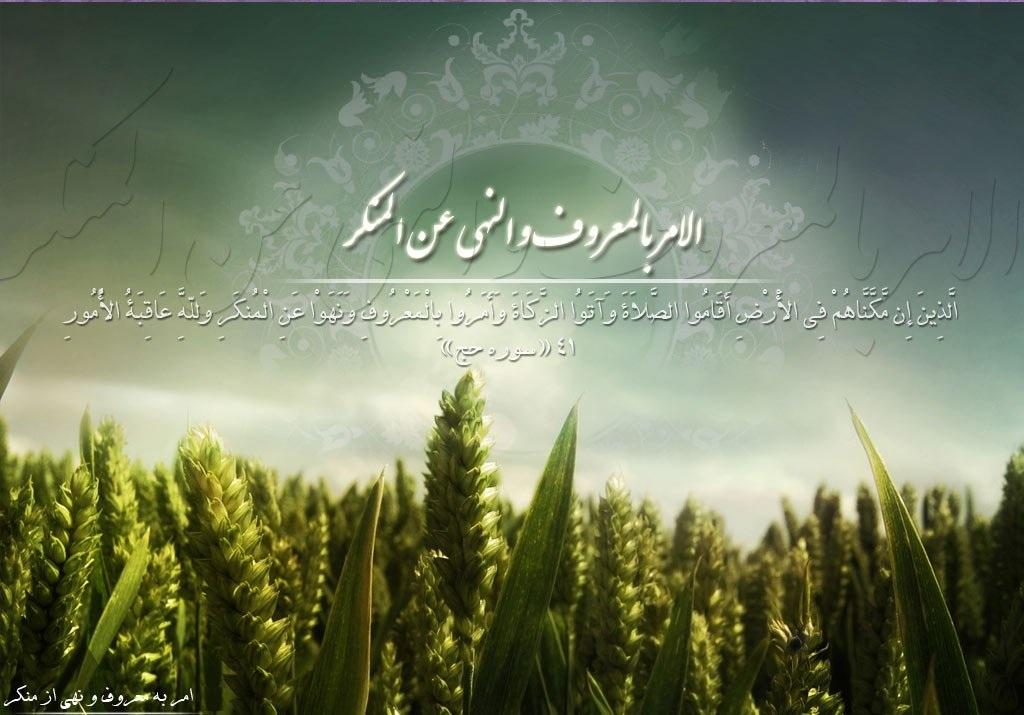 بهشت منزل گاه اهل تقوا و نماز و امر به معروف و نهی از منکر