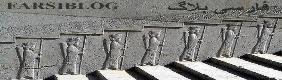 در دوران بـــرزخی ... - به روز رسانی :  10:39 ع 95/10/27 عنوان آخرین نوشته : چه کسانی از نگاه به «آینه» وحشت دارند؟ ...