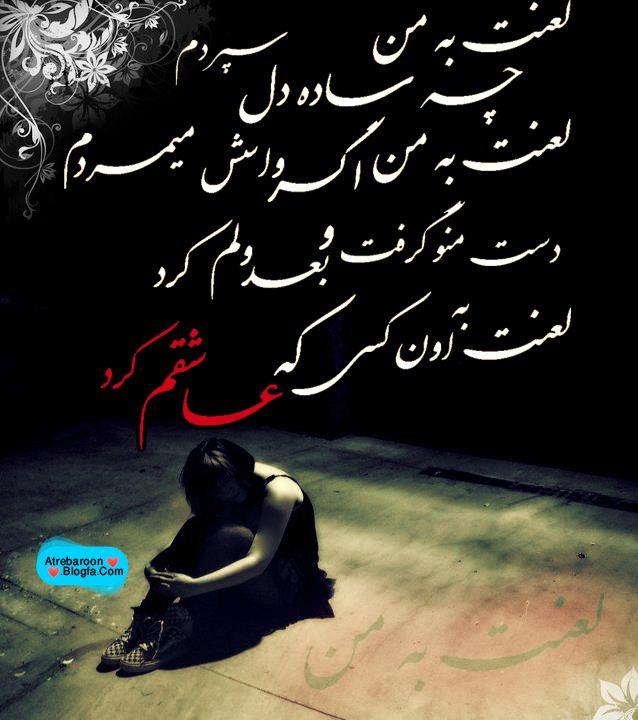 |http://www.atrebaroon.blogfa.com|کارت پستال های عاشقانه|http://www.atrebaroon.blogfa.com|