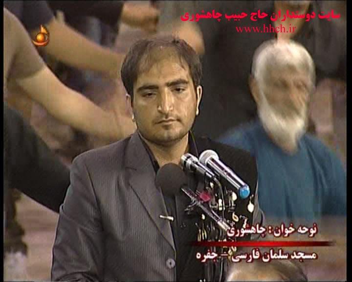 دانلود مداحی بوشهری