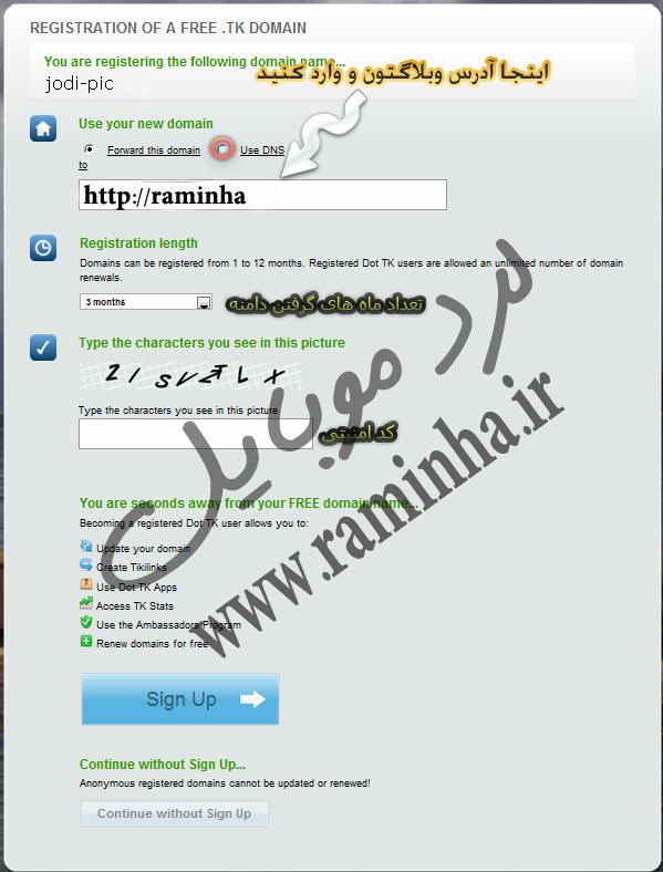 لرد موبایل.........www.raminha.ir