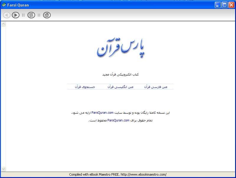 www.parsquran.com