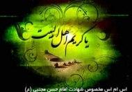فارسی دوم راهنمایی