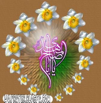 دانلود آهنگ زیبای گل نرگس به مناسبت ولادت امام زمان عج