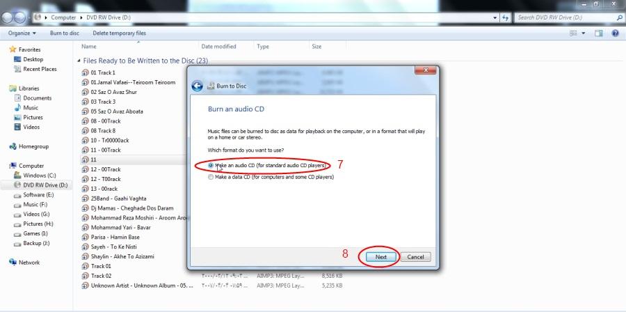 مشکل و سوال:چگونه به روش درست CD و DVD رایت کنیم؟؟ 1