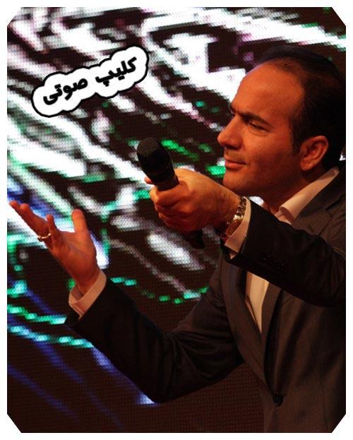 حسن ریوندی