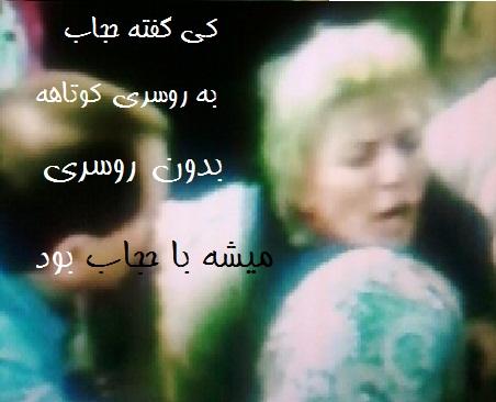 [عکس: taheri_erfan_halghe.jpg]