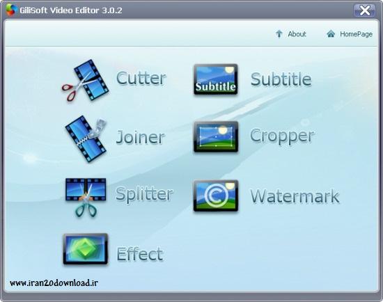دانلود نرم افزار جدید GiliSoft Video Editor 3.0.2