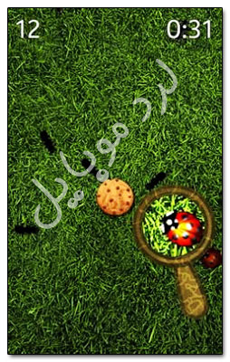 www.raminha.ir......لرد موبایل