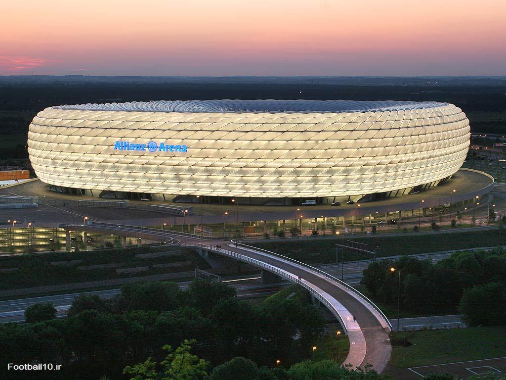 ورزشگاه آلیانس آرنا مونیخ